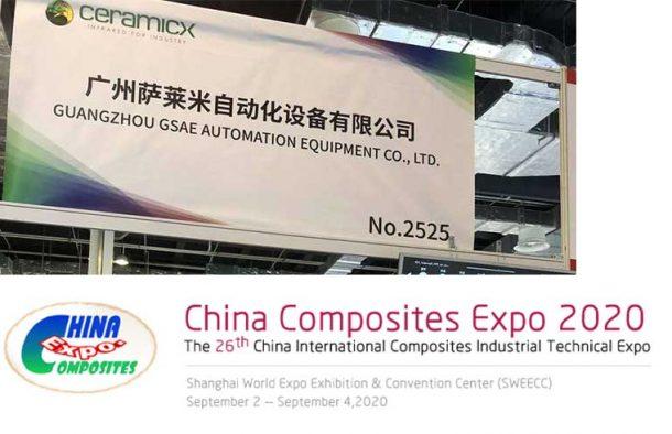gase_china_composites_expo